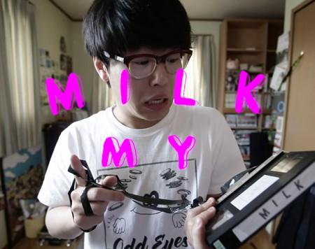 m_PV_milkmy_miuras