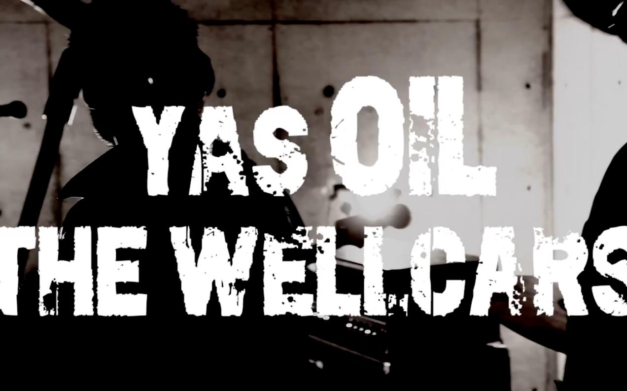 m_PV_yasoil