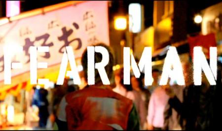 m_cinema_fearmans